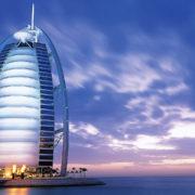Горящие туры в Эмираты