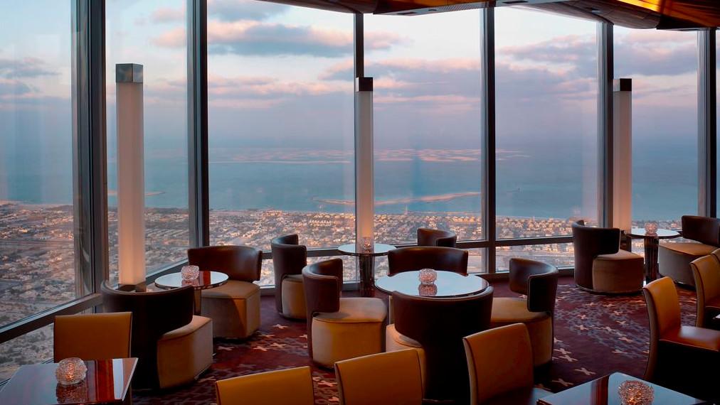Atmosphera Dubai